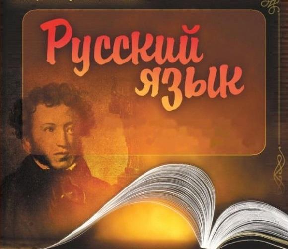 Порнуха русскими на матерном языке бесплатно 13 фотография